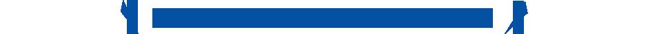 しつこい営業は一切しておりませんので、まずはお気軽にお問い合わせください! 波板の貼り替え 雨漏り補修 たたみの表替え ao工務店 リノベーション 壁の穴修理 雨樋の清掃 外壁塗装 屋根塗装 加古川市 高砂市